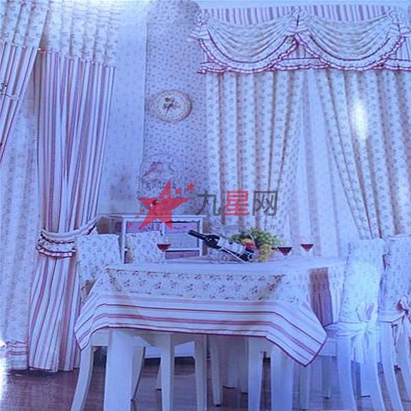 新创视 卧室客厅系列 田园风粉色窗帘 可定做