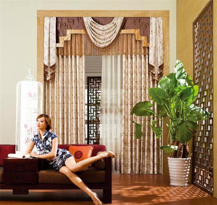 定制布艺窗帘 新中式风格窗帘