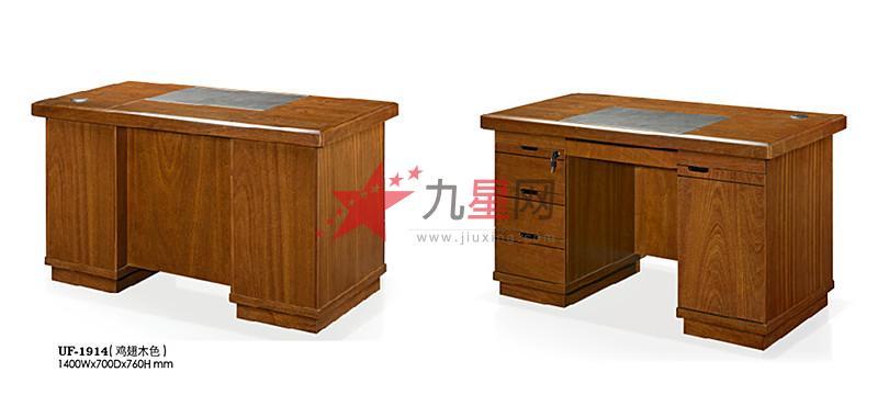 木质办公家具的保养 木质类办公室家具多为办公桌办公椅等