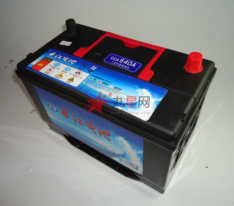 汽车电瓶 电瓶 12v80ah蓄电池
