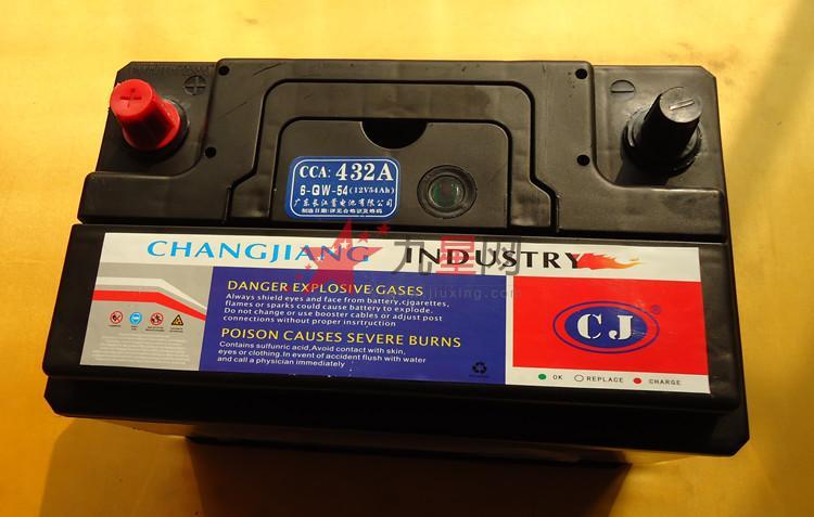 > 电瓶 汽车电瓶 12v45ah 蓄电池   适用;桑塔纳,大霸王,帕萨特,捷达