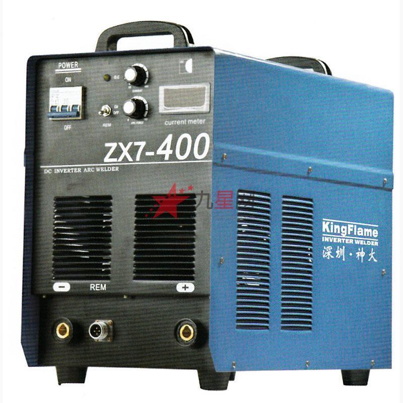 深圳神火 zx7-400逆变直流手工电弧焊机机