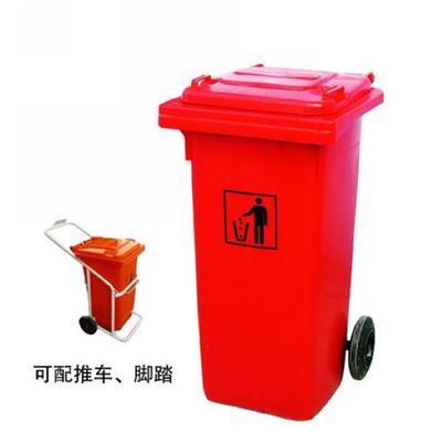 塑料垃圾桶;; 塑料垃圾桶