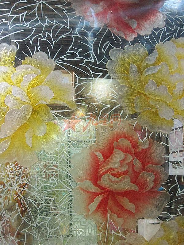 聚赋艺术玻璃 牡丹花 亮底肌理雕