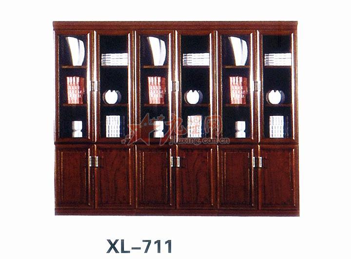漆木文件柜 xl-711