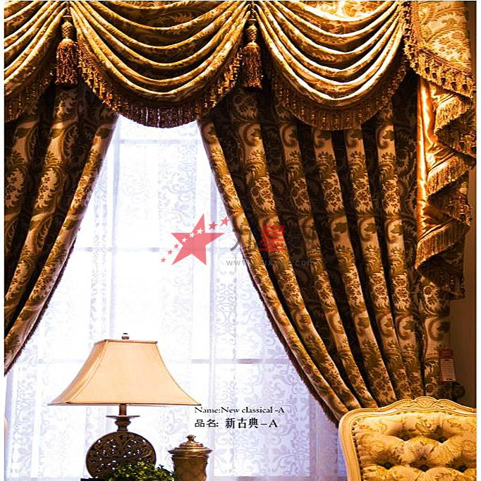 如鱼得水之金枝玉叶欧式奢华客厅高档遮光刺绣中式卧室窗帘古典-a