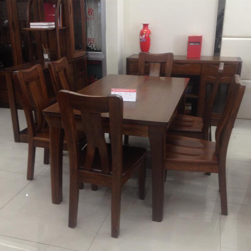 沃得家具 非洲胡桃木系列 实木餐桌椅-3