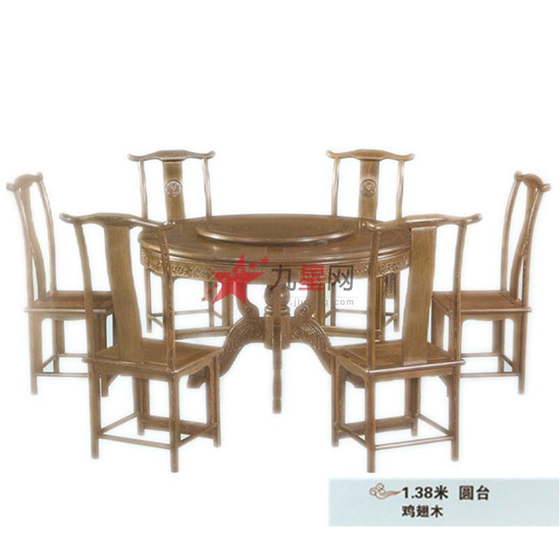 虹艺红木家具 餐桌/椅系列 hyc-4