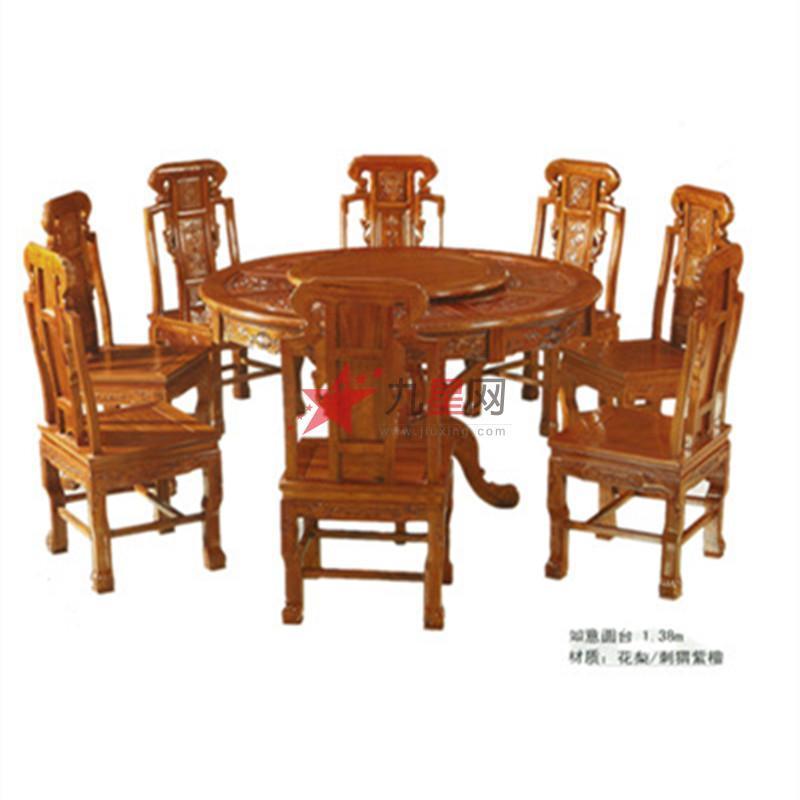 虹艺红木家具 餐桌/椅系列 hyc-8