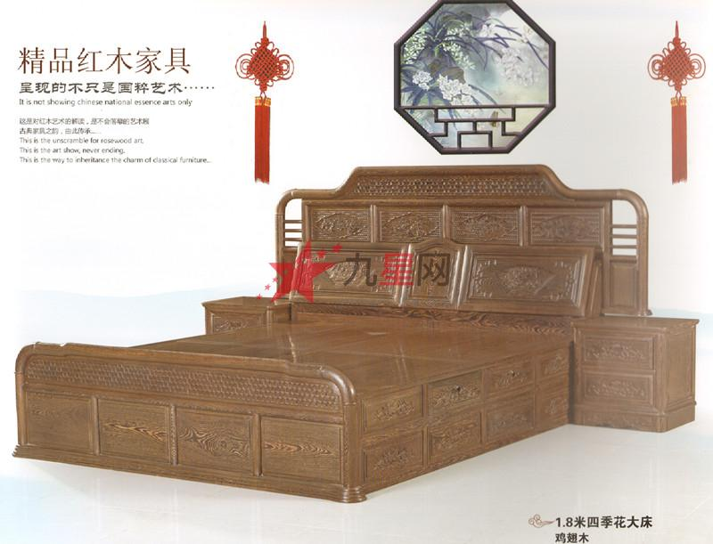 虹艺红木家具 红木床系列-10