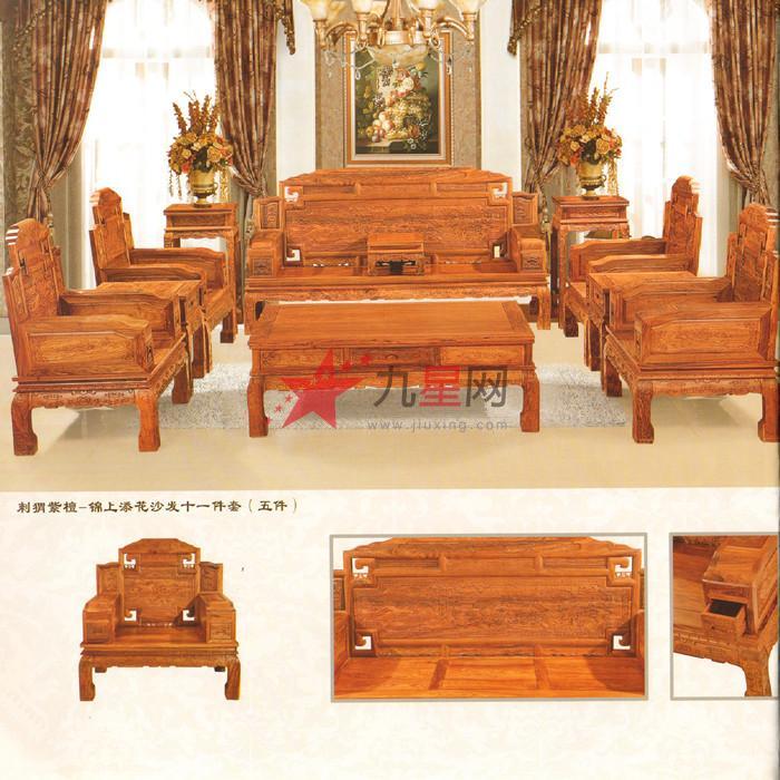 虹艺红木家具 红木沙发系列 hysf-7
