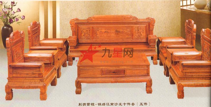 虹艺红木家具 红木沙发系列