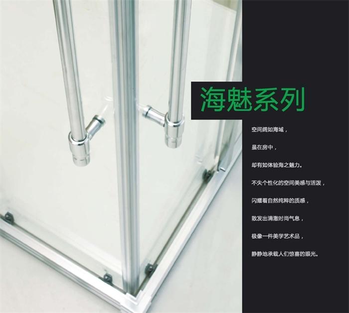 商品类型:半圆形/扇形淋浴房