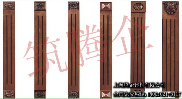 筑腾企牌 8*1.5cm白木 实木木线条 沙比利 橱柜线 门套线 罗马柱