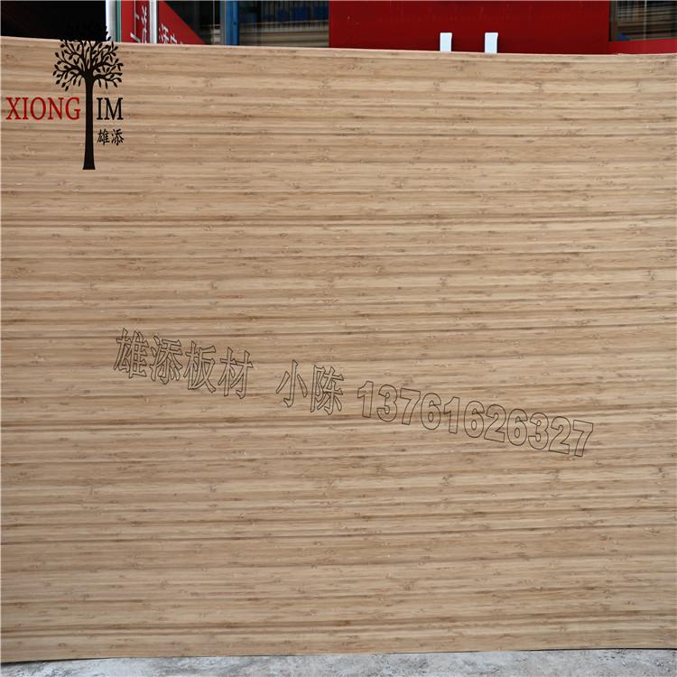 竹子木饰面板 竹子饰面板 竹子木饰面 竹子面板 定制竹子免漆木饰面板