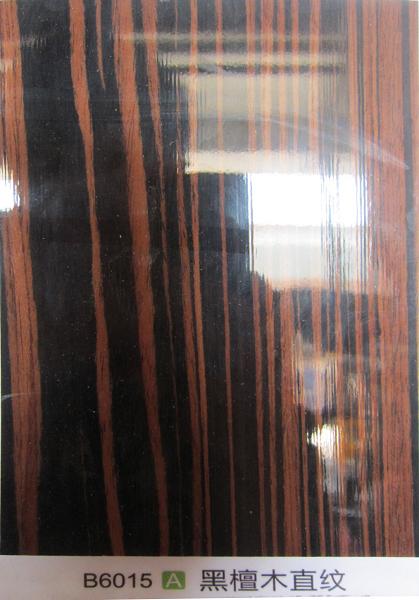 光荣板材 e0级3mm厚b6015a 黑檀木直纹 木皮板