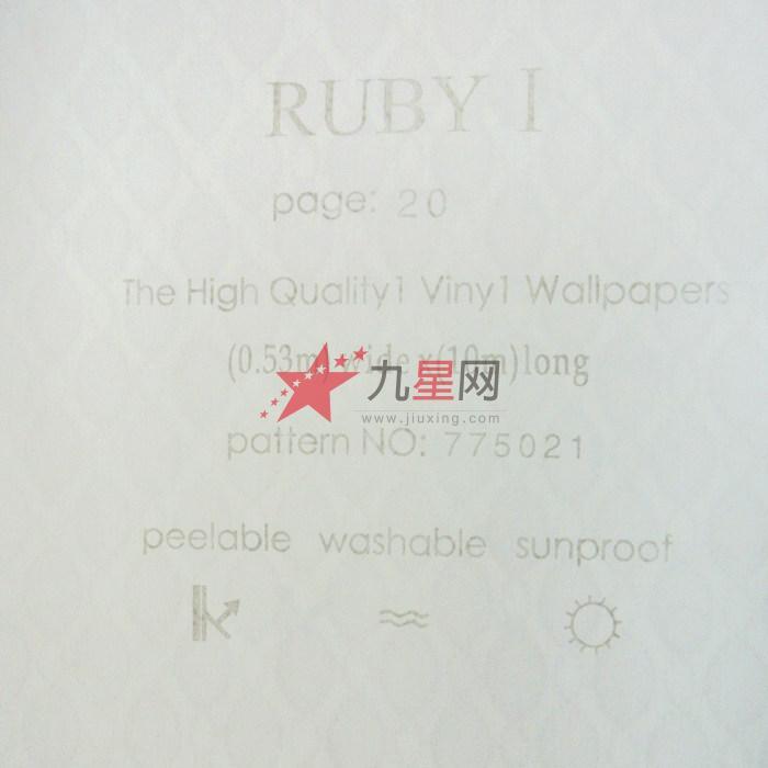 rubyi无纺布菱形格墙纸壁纸