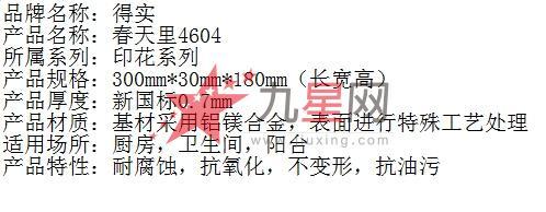 电路 电路图 电子 原理图 498_194