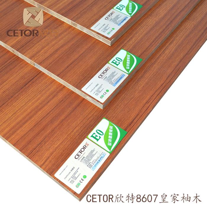 欣特牌 e0生态板 免漆板 橱柜板 xk8607皇家柚木