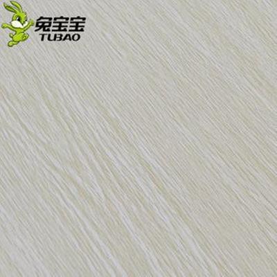 兔宝宝板材e0级17mm生态免漆板细木工板 杉木芯 三聚