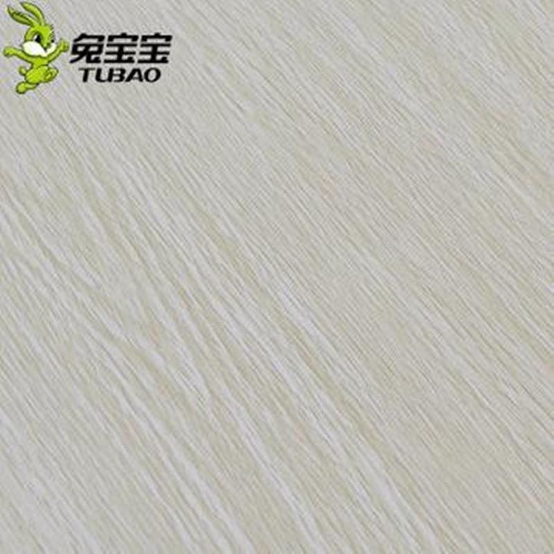 兔宝宝板材e0级17mm生态免漆板细木工板 杉木芯 三聚氰胺贴面
