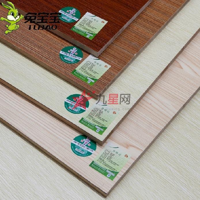 兔宝宝板材e1级17mm生态免漆板细木工板 马六甲芯 4色