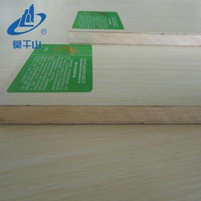 莫干山板材生态免漆板e0级17mm马六甲进口芯三聚氰胺银丝橡木面