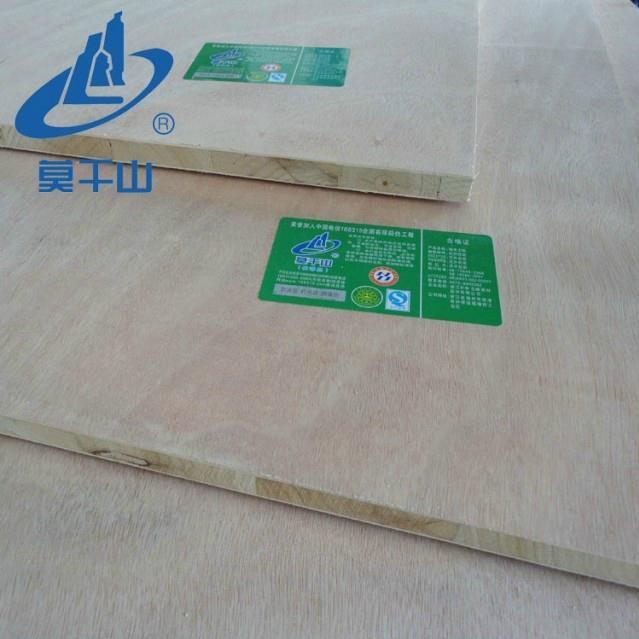 莫干山板材17mme0级精品杉木细木工板衣柜柜架实木大芯板163.5