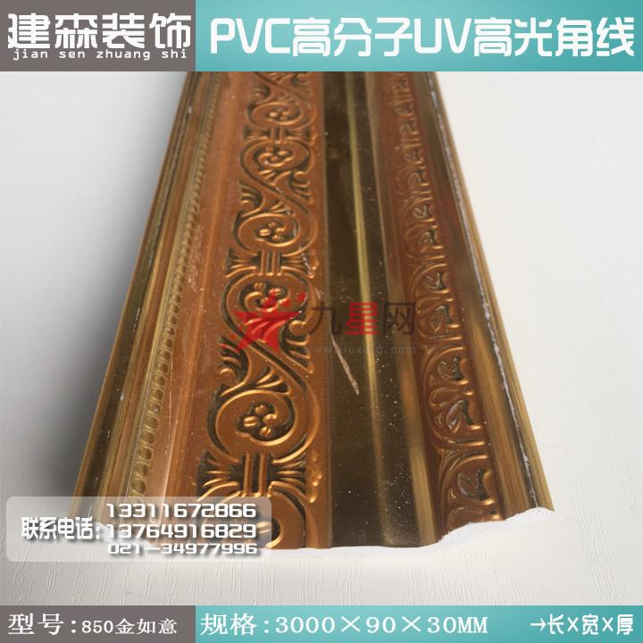 pvc装饰线条仿大理石条线欧式线条背景墙线条门套线窗套线批发