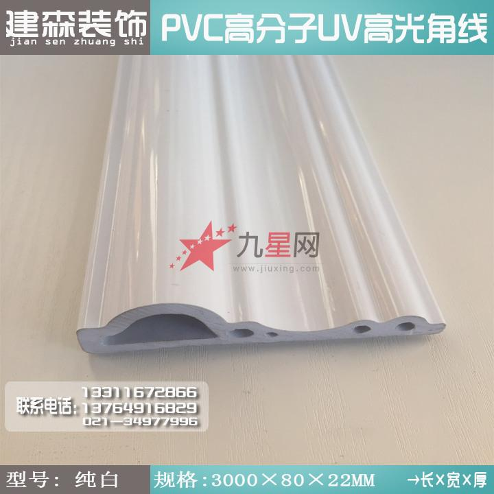 pvc装饰线条仿大理石条线欧式线条背景墙线条门套线