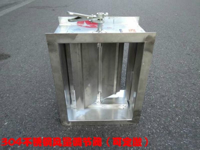 不锈钢材质多叶风量调节阀