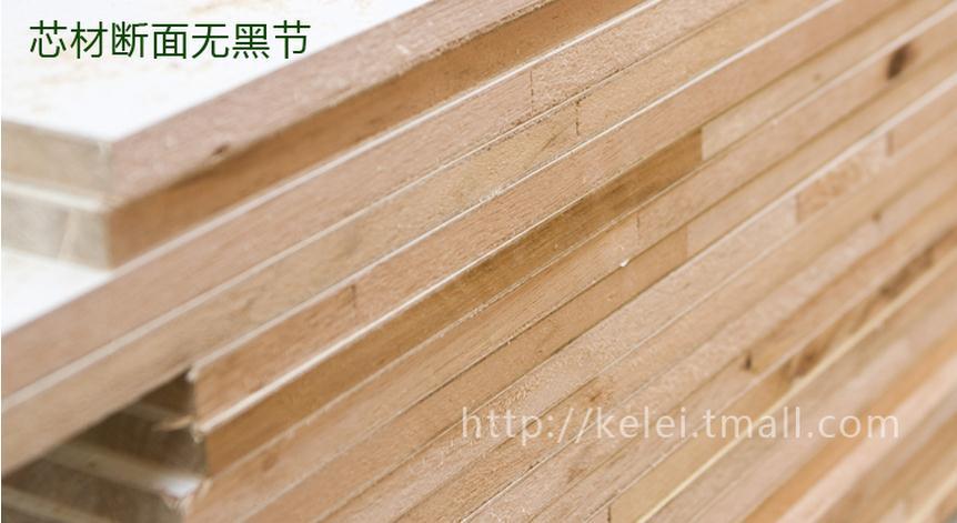 柯磊e0级免漆生态板 饰面橱柜实木集成板指接板 无甲醛 桐木芯材