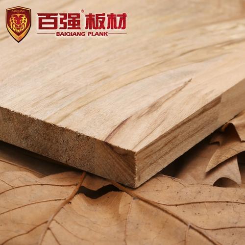 木制品 木材板材 > 百强牌 17极品香樟木 指接板 集成板 集成材板材