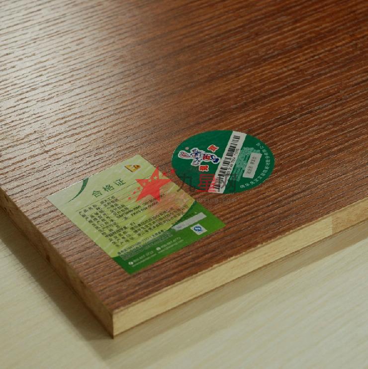 兔宝宝板材e0级17mm生态板免漆板