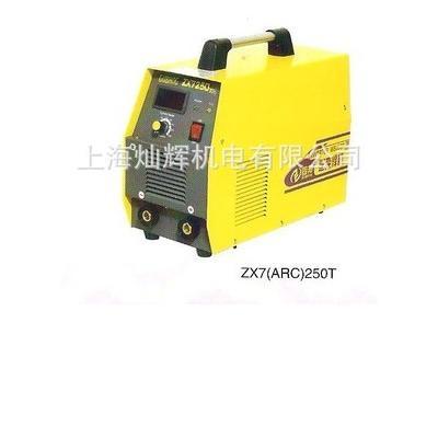 固邦zx7(arc)250t电焊机,逆变直流手工电焊机