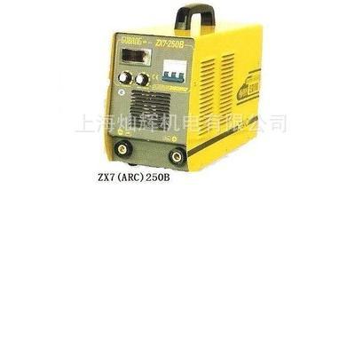固邦zx7(arc)250b电焊机,逆变直流手工电焊机