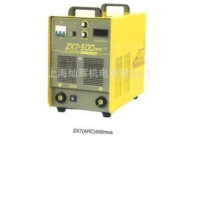 固邦zx7(arc)500mos逆变直流手工电焊机