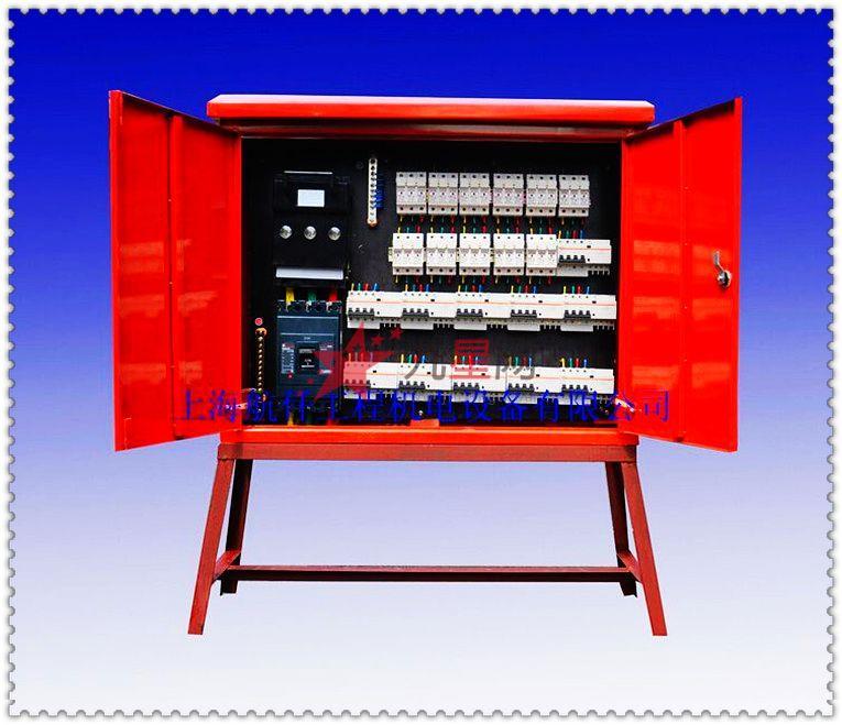 配电箱 配电柜 建筑工地临时保护箱