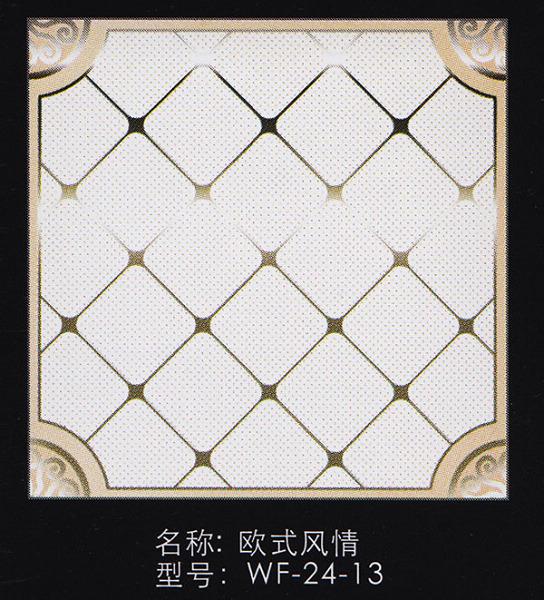 镜面板系列吊顶铝扣板欧式风情【顶创】
