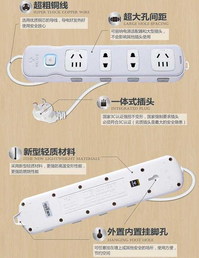 公牛拉不脱系列接线板4孔位3米gn-n1220自动锁孔 吸尘器电钻伴侣