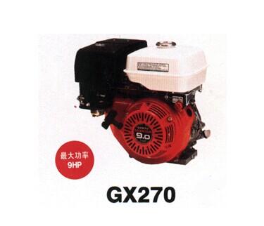 嘉陵本田发动机gx270h1-qh