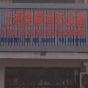 zhangjinjing