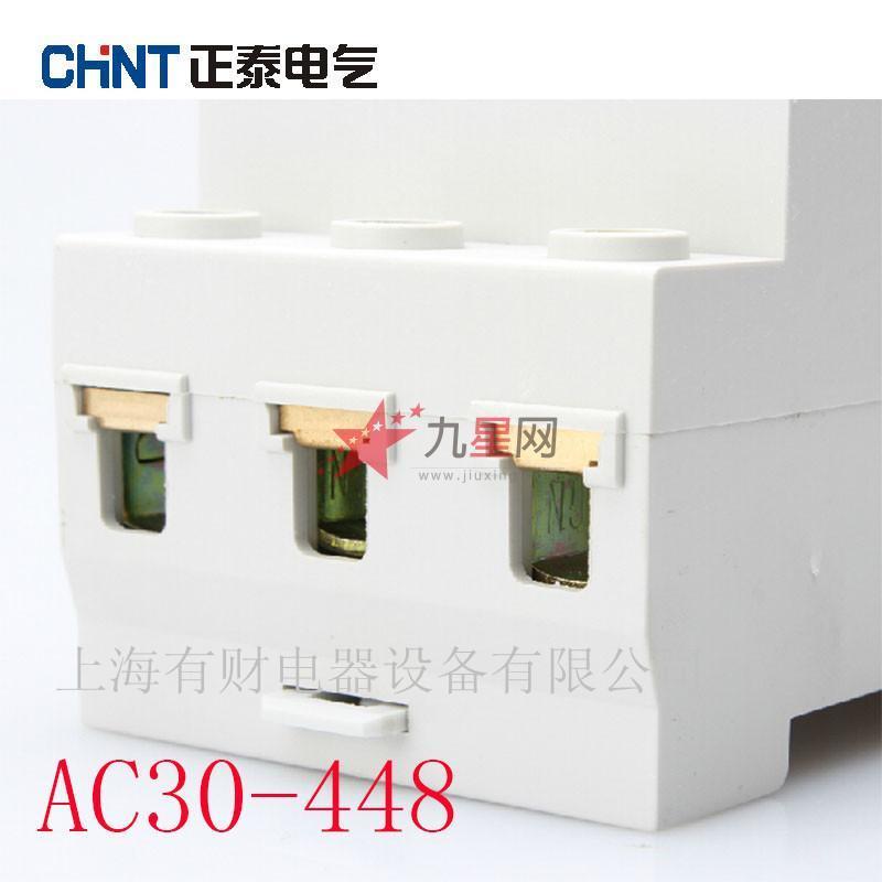 正泰 开关插座 ac30系列 模数化插座 ac30-448 四孔插座16a 4插