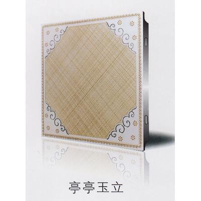 钻石雕刻系列吊顶铝扣板亭亭玉立【途睿】