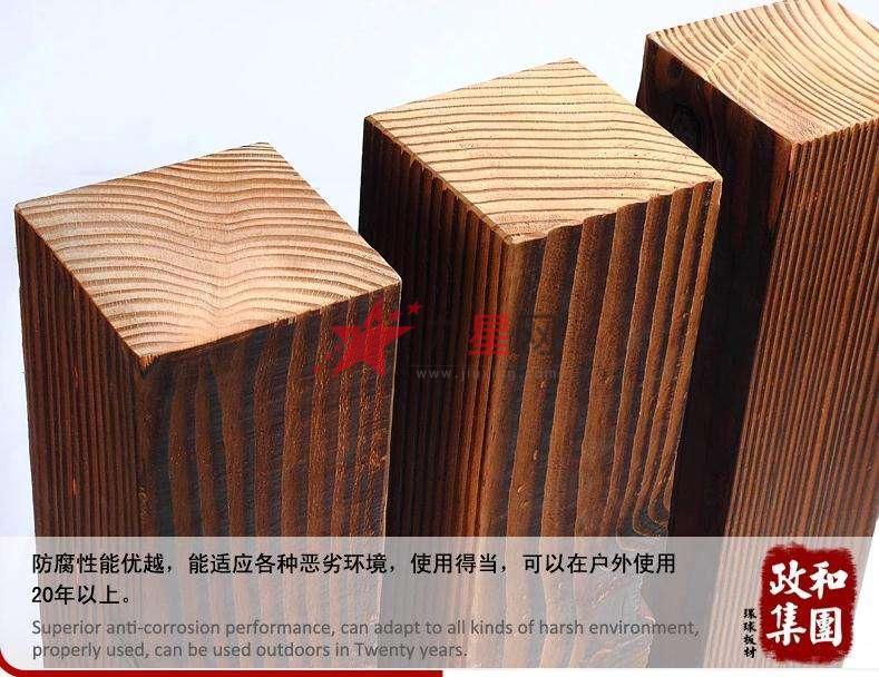 防腐木葡萄架柱子 防腐木地板龙骨木方 进口花旗松碳化木政和环球