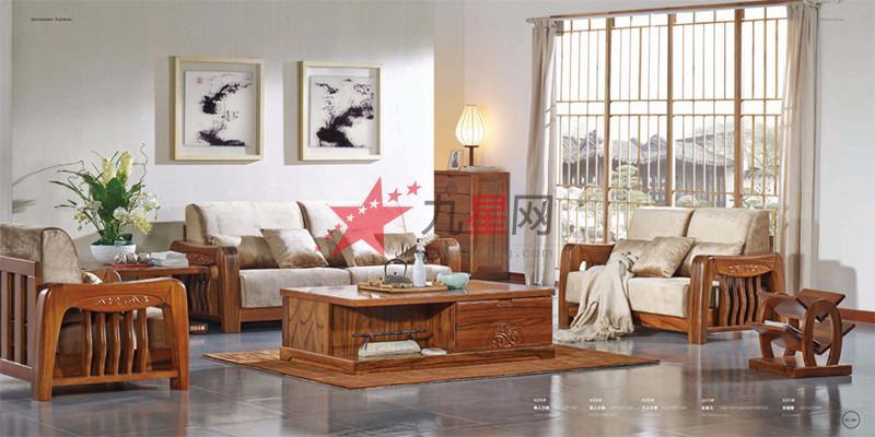 千多多家具 祥云虎斑木系列 沙发-003