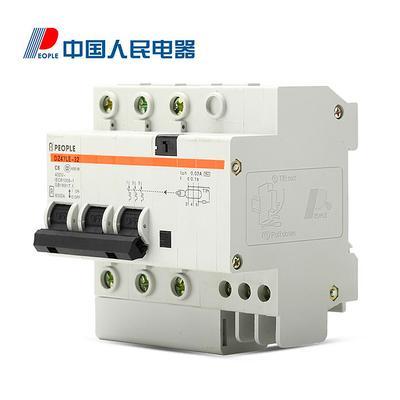 空调断路器家用空气开关带漏电保护器