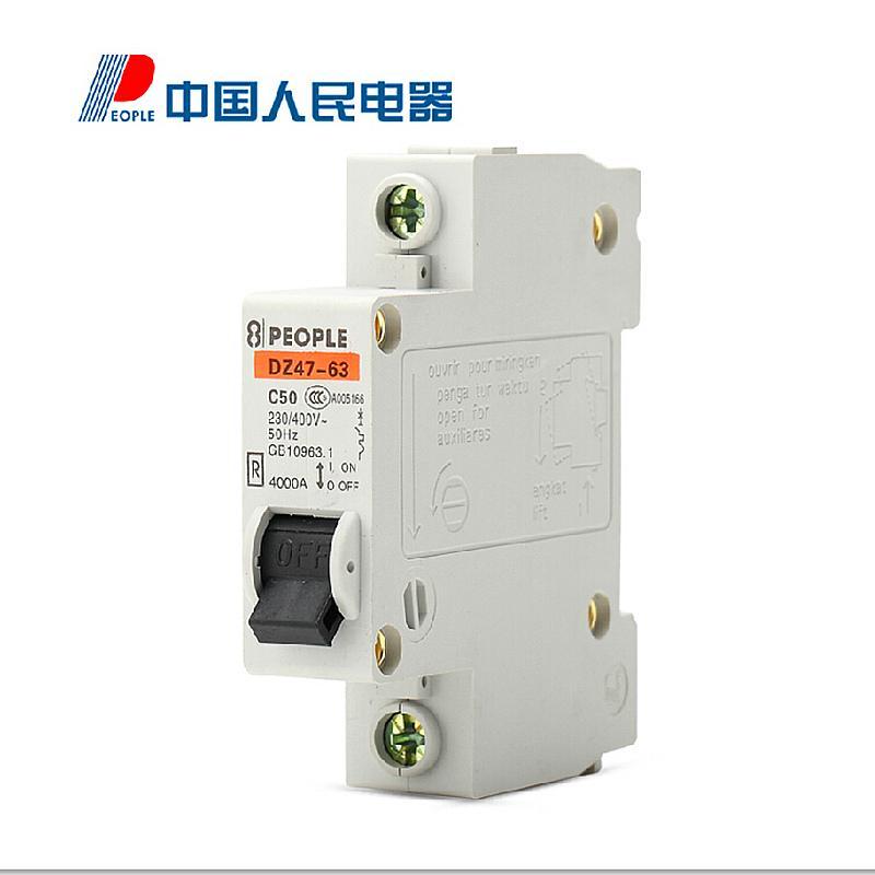 63a漏电保护开关空气开关带漏电保护器