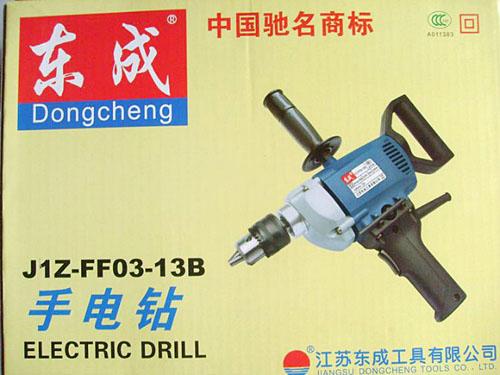 东成电钻 东成jiz-ff03-13b 手电钻