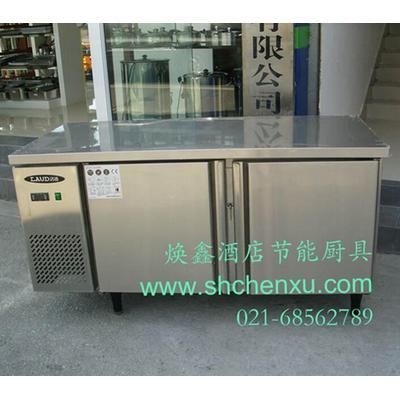 洛德工作台冰箱 沙拉台 操作台冰箱 工作台雪柜 qb0.4l2d